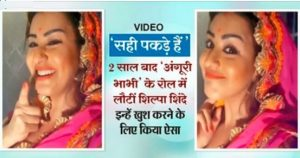 today bollywood news,bollywood news today hindi, breaking bollywood news in hindi language, today's bollywood news,news of bollywood, bollywood masala news in hindi today, a bollywood fresh news in hindi language, bollywood news in hindi,latest bollywood news, bollywood news movies download