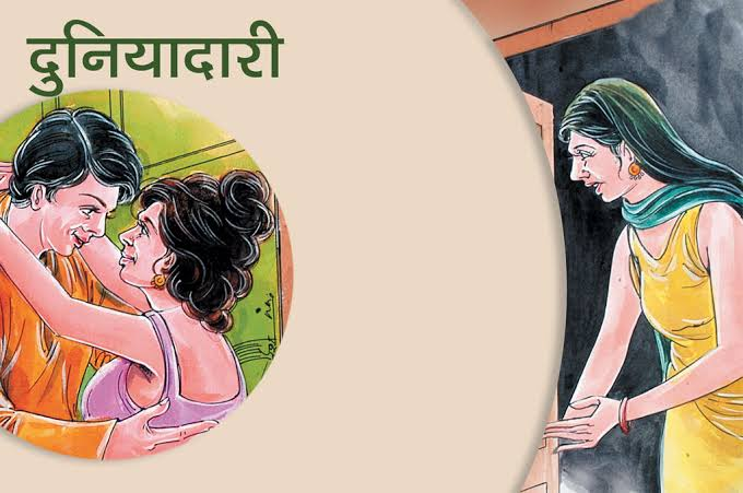 The best new motivational story with moral,inspirational story in hindi,inspirational story in hindi for students, motivational stories in hindi for employees, best inspirational story in hindi, motivational stories in hindi language