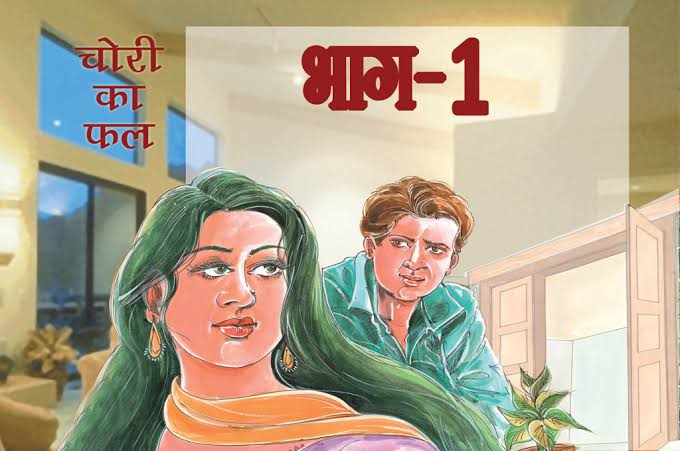 Awesome inspirational story in hindi language for kids,inspirational story in hindi,inspirational story in hindi for students, motivational stories in hindi for employees, best inspirational story in hindi, motivational stories in hindi language