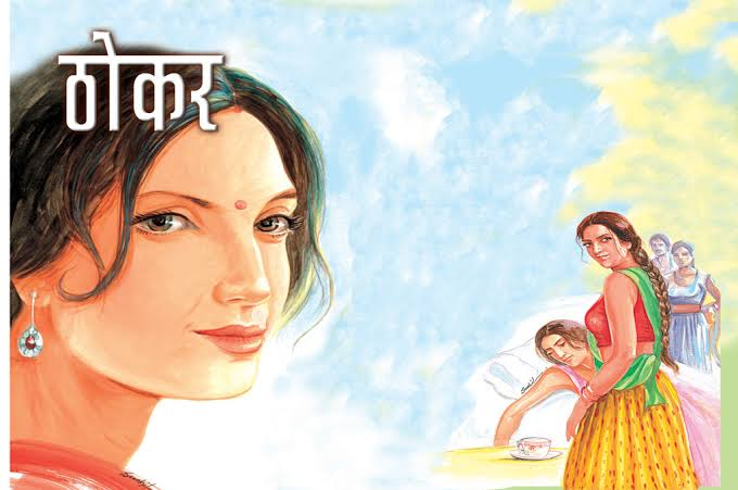 a new motivational story of the month of February,inspirational story in hindi,inspirational story in hindi for students, motivational stories in hindi for employees, best inspirational story in hindi, motivational stories in hindi language