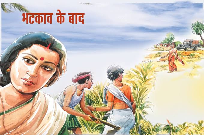 a new inspirational story in hindi for young people,inspirational story in hindi,inspirational story in hindi for students, motivational stories in hindi for employees, best inspirational story in hindi, motivational stories in hindi language