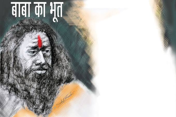 a new scary and inspirational hindi story of the month,inspirational story in hindi,inspirational story in hindi for students, motivational stories in hindi for employees, best inspirational story in hindi, motivational stories in hindi language