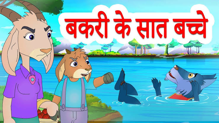 a new short hindi motivational story,inspirational story in hindi,inspirational story in hindi for students, motivational stories in hindi for employees, best inspirational story in hindi, motivational stories in hindi language