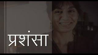 four very short entertaining stories in hindi language,inspirational story in hindi,inspirational story in hindi for students, motivational stories in hindi for employees, best inspirational story in hindi, motivational stories in hindi language