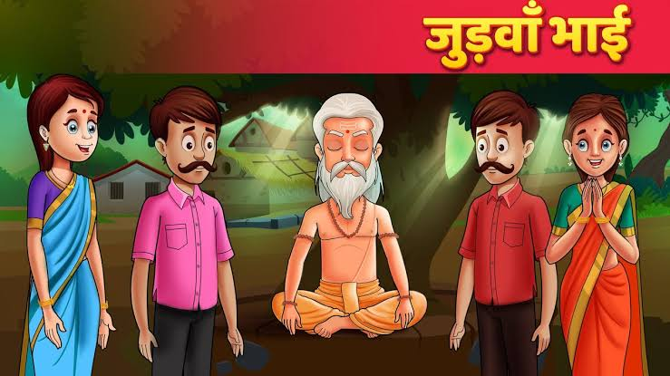 a new short inspirational story of munshipremchand,inspirational story in hindi,inspirational story in hindi for students, motivational stories in hindi for employees, best inspirational story in hindi, motivational stories in hindi language
